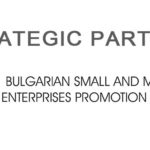 BSMEPA is now a strategic partner of Innovation Center